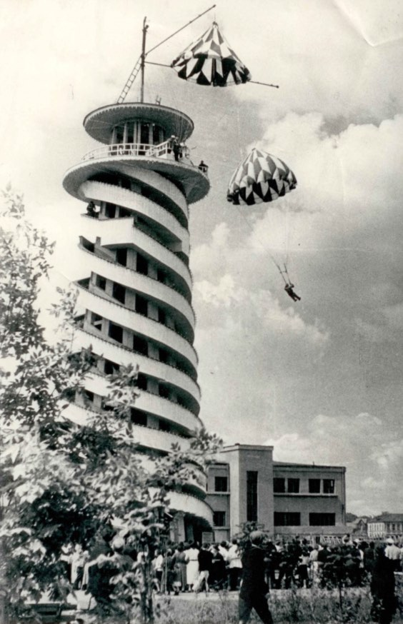 Gorky park old tower with parachutes