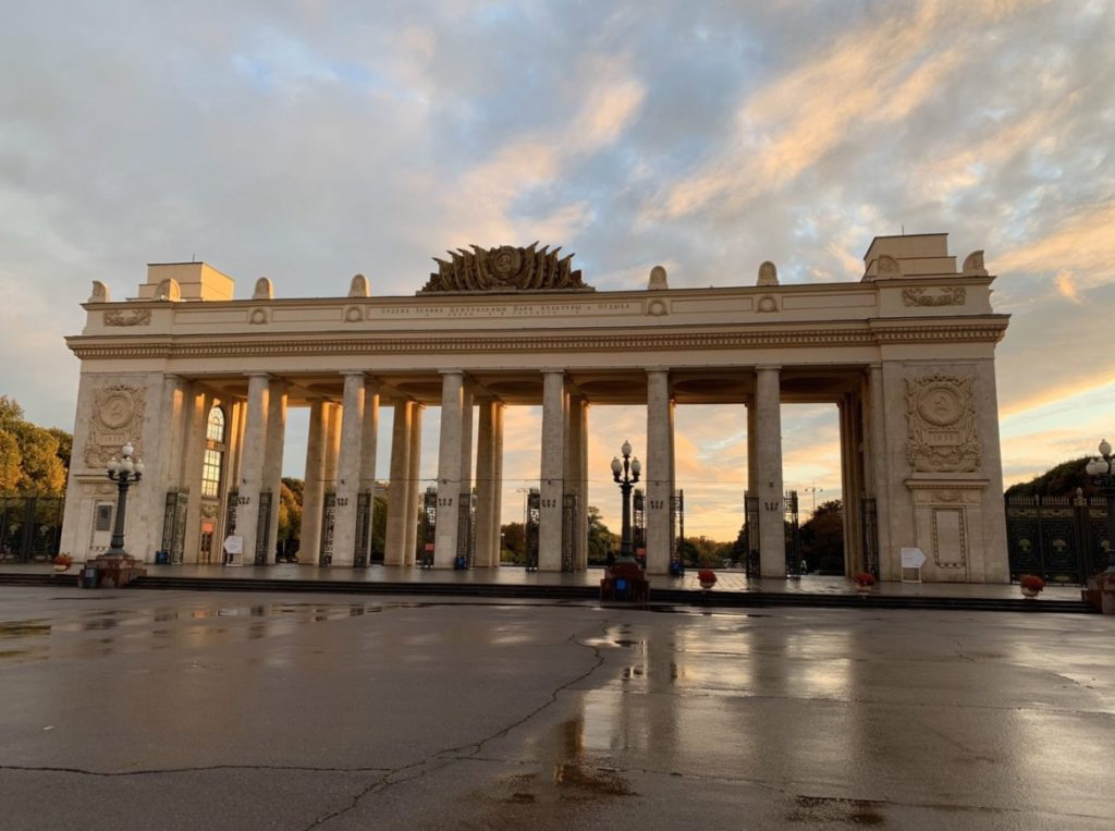 Gorky Park main entrance