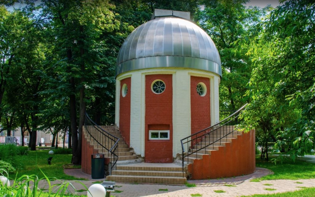 Exterior of the Gorky Park astronomical observatory