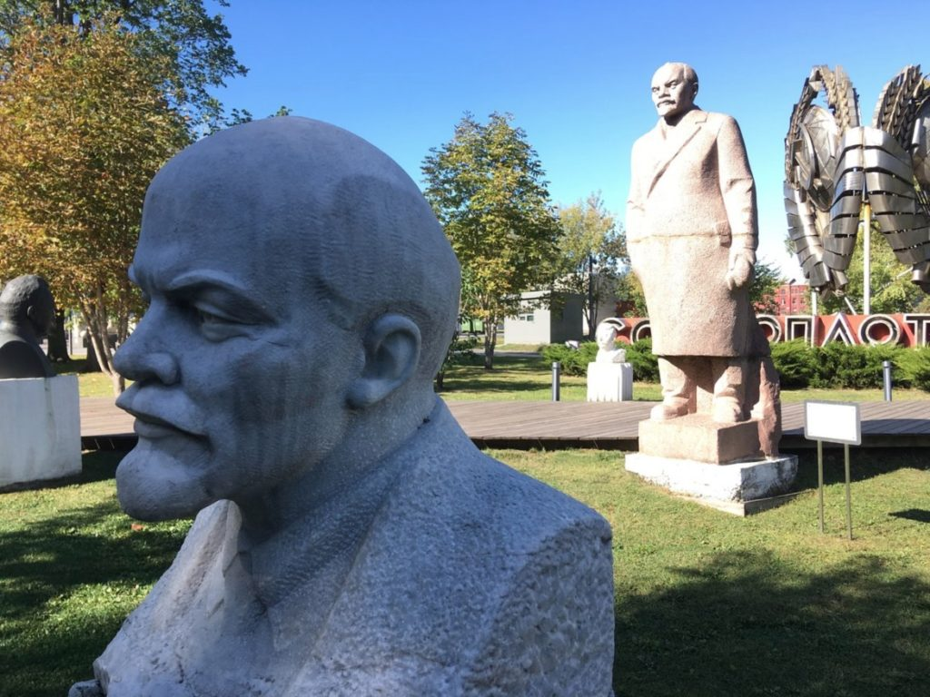 Muzeon Art Park Moscow 2