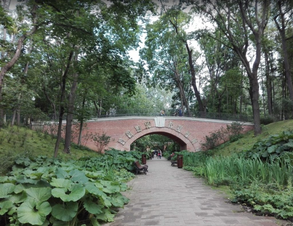 Neskuchny Park Bridge