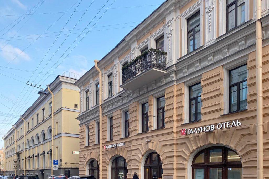 Galunov Hotel St Pétersbourg