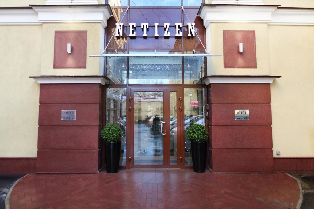 Netizen St Petersburg center